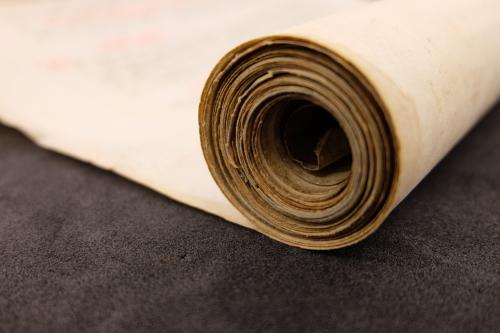 FC scroll